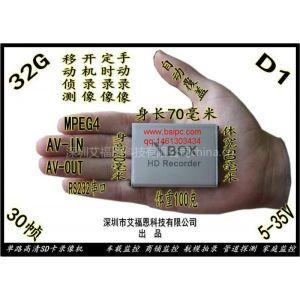 供应SD卡录像机车载DVR高清D1分体式行车记录仪