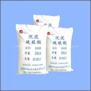 硫酸钡厂商供应跃江沉淀硫酸钡1250目