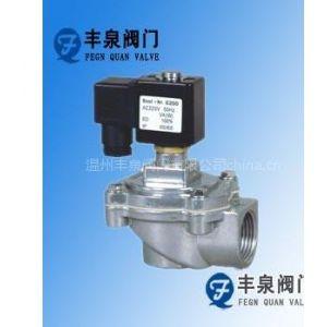 DMF-Z直角式电脉冲电磁阀
