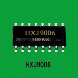 供应HXJ9006代替4863。价格更低