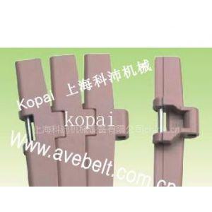 供应塑钢链板-塑钢链板