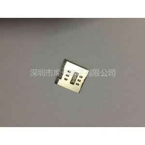 供应富士康原厂SIM卡座IPHONE5SIM卡座连接器