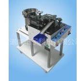 供应FL-950型 电晶体自动成型机