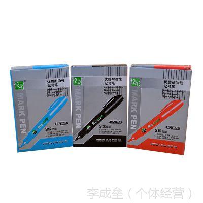 专业批发 恒彩1008大容量记号笔 美术办公书写记号笔