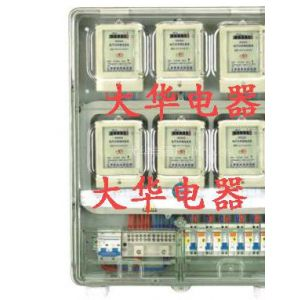 供应供应优质IC插卡玻璃钢电表箱
