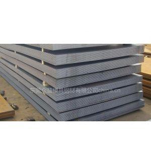 供应供应高强度钢板QStE460TM汽车大梁用钢 QStE500TM热轧板 冷轧板