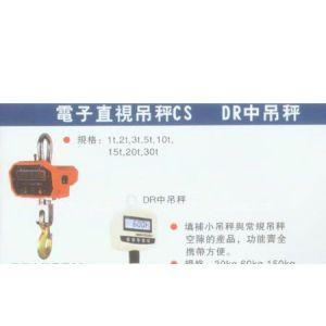 泉州电子秤厂家提供晋江石狮电子称价格,电子秤安装维修