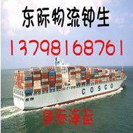 供应海运到曼谷、广州海运到曼谷、海运曼谷费用