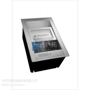 供应符合国家政策生产的通道槽 银联通用智能柜台集成化系统 银行柜台成功解决方案 融拓高端品牌