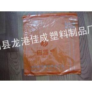 供应西安空白拉链袋生产厂家|袋子批发 厂家直销价格优惠