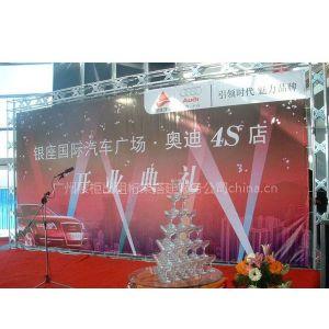 承接广州舞台搭建,会议布置,欢迎来电咨询