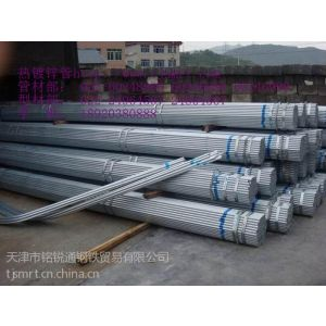 供应镀锌管的1寸比重022-60248888