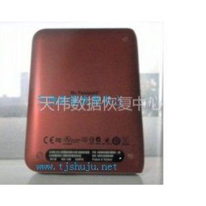 供应硬盘电路板维修-打开空白数据恢复 -天津数据恢复