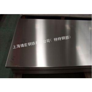 供应310S/2520(0Cr25Ni20)不锈钢