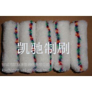 彩条拇指滚刷 羊毛刷 油漆刷