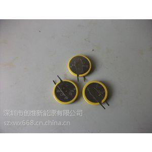 供应CR1620焊脚电池 CR1620引脚电池
