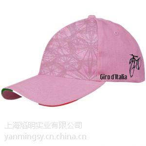 供应订制上海帽子,批发帽子,广告帽,订购棒球帽,供应鸭舌帽,定制团购保安帽,太阳帽
