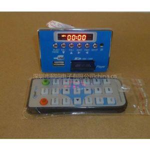 供应高清视频mp5解码板带屏/RMVB APE/高清视频解码板