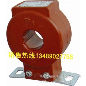 供应上海康比利销浇注式电流互感器 500v工作电压电流互感器 KLY-M-LMZI-0.5