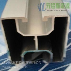 供应太阳能光伏支架配件— 40*40铝合金导轨