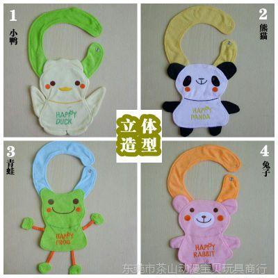 供应(可挑款)卡通动物造型口水巾纯棉口水巾母婴儿童用品 厂价批发