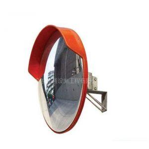 供应淮安广角镜,安全反光镜,安全凸面镜,凸面反光镜