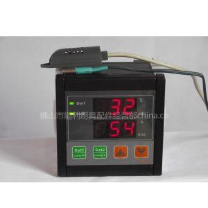 供应温度湿度控制器/MK