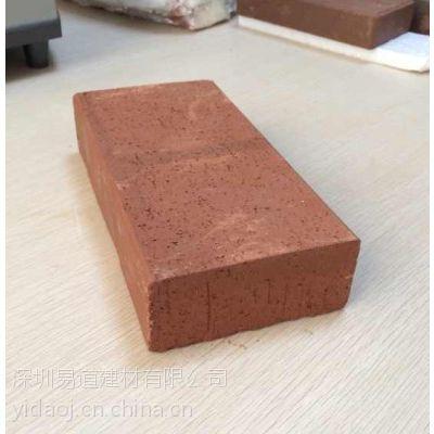 销售易道多种规格空心实心烧结路面砖(YS-001)