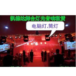 供应*出租舞台专用摇头灯≦LED灯出租≦舞台专用音响出租≦麦克风出租