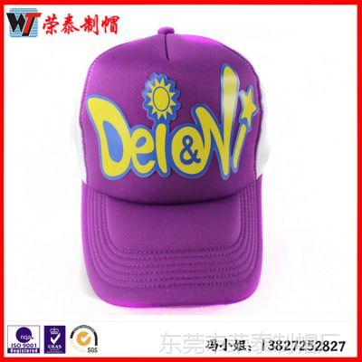 夏季新款男士帽子 户外运动拼网帽 透气遮阳帽 女士出游遮阳帽