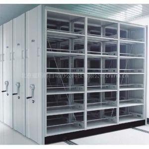 供应北京福玛特RFID密集柜