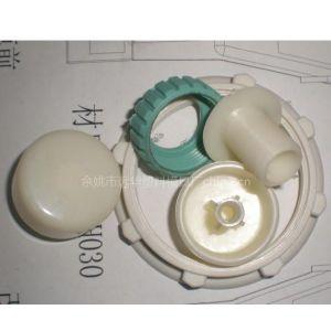 供应塑料螺帽模具
