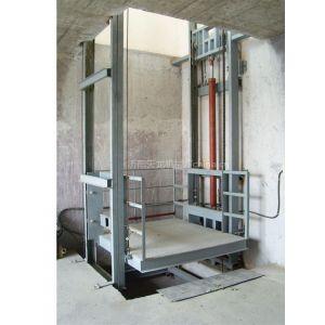 供应导轨链条式升降货梯