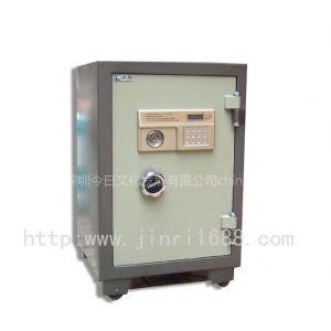 供应加重型电子报警保险柜(TB-780B)