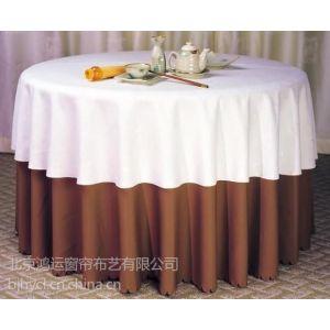 供应北京桌布订做会议室桌布会议桌裙订做酒店桌布宴会桌布