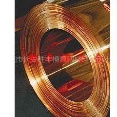 特价供应铜合金 铸造黄铜合金 HMn55-3-1锰黄铜