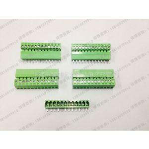 供应厂家直销 插拔式接线端子GX/KF15EDG3.5/2P-24P 3.5MM 弯针/直针