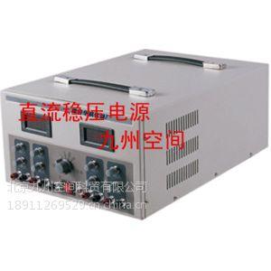 供应直流稳压电源,直流稳压电源生产商