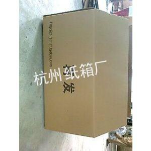 杭州纸箱包装厂供应杭州各地区包装彩箱、纸箱、淘宝纸盒、飞机盒、服装纸箱、纸盒各种包装规格的包装纸箱