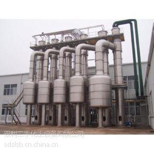 供应盘锦信息港提供二手三效蒸发器价格低
