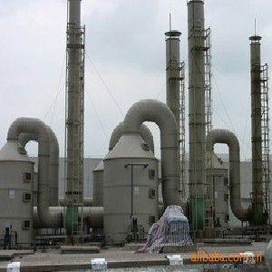供应工厂废气处理设备安装|有机废气处理装置制造厂家|河北广绿环保
