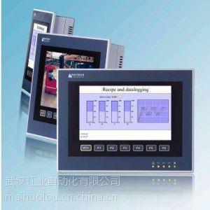供应台湾海泰克HITECH触摸屏人机界面PWS6600C-S