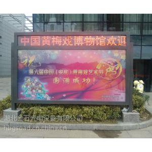 供应安徽安庆滚动灯箱工程案例
