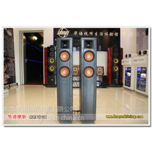 供应杰士音箱 RF52 RF42 Klipsch音响 家庭影院