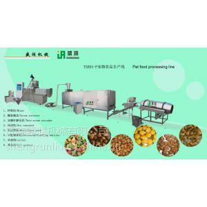 供应宠物饲料生产线丨膨化鱼饲料机械设备