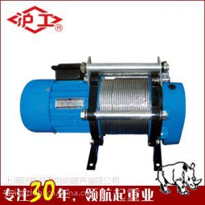 供应电动提升机 电动葫芦 钢丝绳电动葫芦 多功能提升机 CD500-A 沪工葫芦 支持正品