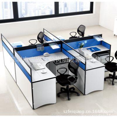 供应明志达厂家新款办公屏风 屏风位 2015新款办公家具定做
