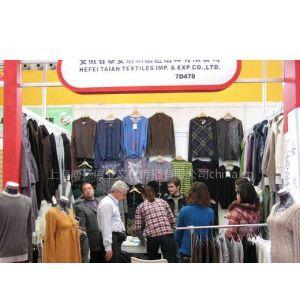 上海博扬展业--提供华交会服装展位-纺织服装出国展