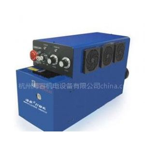 供应激光剥线机海容激光打码机价格