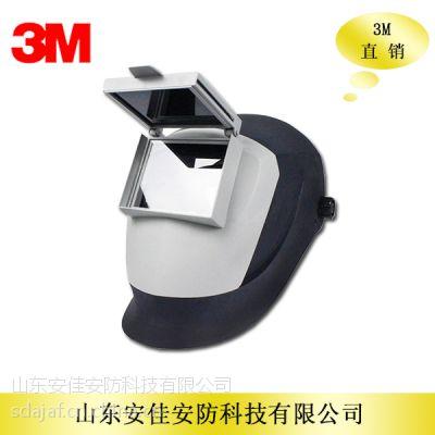 供应3M PS100焊接面罩 会呼吸的焊接面罩 电话面罩